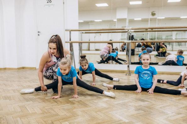 Танцевальная студия «Танцбюро»