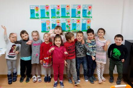 """Группа подготовки к школе """"Мел"""" в Новогиреево для детей, Мосарт"""