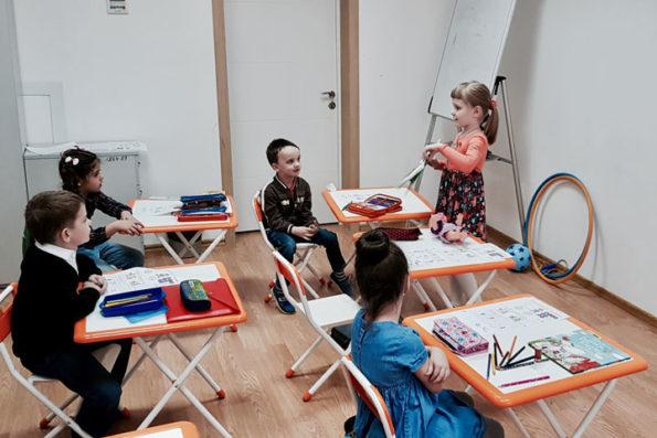 Группа подготовки к школе «Мел»